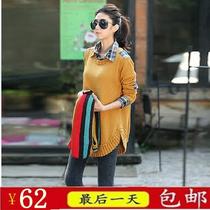 韩国专柜2013秋季新款速立得女装韩版宽松打底衫毛衣GZ8016 价格:62.00
