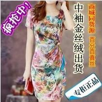 兰佩 欧美大牌 桑蚕丝 丝绸印花大码修身2013夏季韩版 真丝连衣裙 价格:198.00