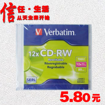 Verbatim威宝CD-RW刻录光盘12X可擦写700m单片台产正品现货 价格:5.80