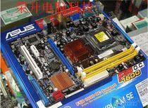 华硕P5KPL-AM SE  G31主板集成3100显卡通吃775 CPU赛扬 酷睿双核 价格:170.00