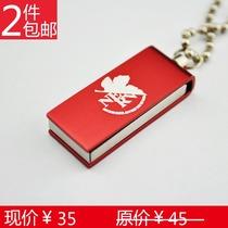 动漫U盘 EVA 新世纪福音战士 U盘 最小的动漫U盘 送链子 秒杀特价 价格:35.00