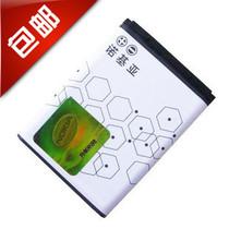 诺基亚 原装正品 6500s 6220C 6110N 5700XM 7390 BP-5M 手机电池 价格:40.00