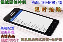 特价Lenovo/联想 P780 四核安卓智能手机 4.2系统双卡双待 移动3G 价格:568.00