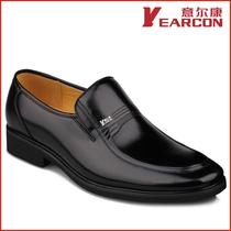 意尔康包邮专柜正品 男式皮鞋 商务正装真皮透气套脚低帮鞋男鞋子 价格:129.00