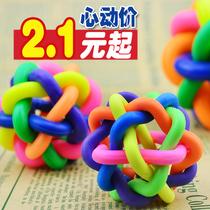 特价!七彩橡胶编织球 七彩球 带铃铛 猫咪狗狗玩具 宠物玩具 价格:2.10