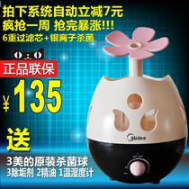 专柜正品美的加湿器花雾儿S30U-H空调空气加湿器超声波净化静音 价格:142.00