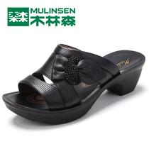木林森女凉鞋 2013夏季凉拖女款粗跟低跟真皮女拖鞋 正品MW823117 价格:99.00