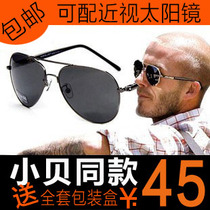 万宝龙太阳眼镜2013新款 男正品绅士偏光镜暴龙驾车墨镜可配近视 价格:45.00