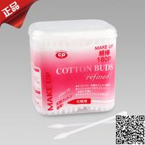 日本石田 棉签 棉花棒 尖头棉签 棉签棒 化妆棉签 180支 E-543 价格:10.80