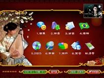 新德利12.6单机网络版vod点歌系统ktv家用电脑点歌卡拉ok点歌软件 价格:10.00