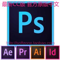 Photoshop CC调色磨皮插件(AE/PR/PS/AI/ID) CC原版中文Mac/PC版 价格:5.00