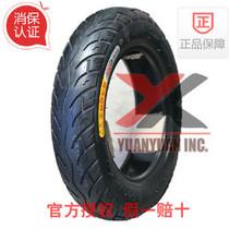 特价 原厂正品 全新正新90/90-10电摩 摩托车轮胎3.50-10真空胎 价格:88.00