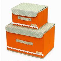 特价包邮韩版扣扣衣物收纳箱 有盖小号收纳盒 储物箱大号 价格:9.60