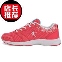 乔丹女鞋2013夏季新款透气女款舒适休闲慢跑鞋包邮 价格:149.00