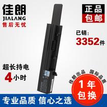 佳朗 戴尔Dell Vostro 3300电池 W5X09C 451-11354笔记本电池 8芯 价格:159.00
