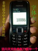 包邮Nokia/诺基亚 2322c大声音大字体移动老人机 2610台 可比1050 价格:50.00
