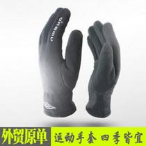 茵宝UMBRO原单正品专业运动球员手套户外抓绒保暖登山健身骑行手 价格:15.00