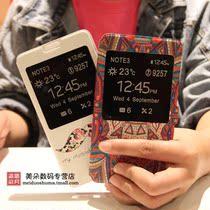 三星note3皮套 n9000手机套 n9009手机壳 9006 9008开窗皮套 价格:43.00