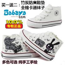 芭芭鸭女童鞋 男童2013款韩版高帮手绘儿童帆布鞋白色运动鞋板鞋 价格:39.00