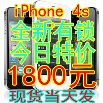 Apple/苹果 iPhone 4S(有锁) 价格:2500.00
