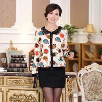 秋冬新款针织外套 乐莎迪奥羊绒衫女士 修身羊毛衫  开衫毛衣 价格:198.00