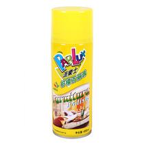 派乐士百丽珠表板蜡 新之潮儿童用品童车专用清洁剂 玩具清洁用品 价格:15.00