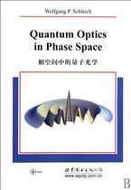相空间中的量子光学书 (德)施莱希 价格:97.60