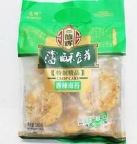 包邮特价促销 衢州地方特产美食 特色小吃零食 龙游德辉薄饼/酥饼 价格:18.00