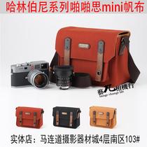 【顺丰包邮】哈林伯尼系列复古单反微单摄影包 啪啪思小号帆布 价格:288.00