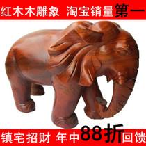 越南花梨木大象红木象 吉祥如意象 摆件 木雕 吉祥招财 风水镇宅 价格:46.00
