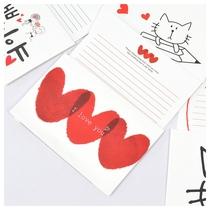 久一★写给你。浪漫情书 彩色可爱信纸 MINI小信封 信纸套装 价格:1.98