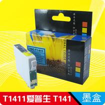 原色T141爱普生T1411墨盒 适用ME33 ME330 ME35 560W 960FWD 620F 价格:6.80