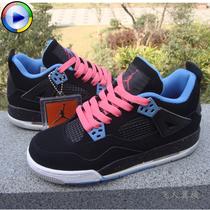 包邮上等牛皮飞人乔丹篮球鞋大红乔4情人节灰绿3尼克斯AJ4南海岸 价格:200.00
