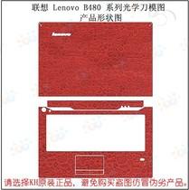 联想 扬天 M495A-AEI 专用卡通小可爱KT猫小熊炫彩外壳保护贴膜 价格:108.00