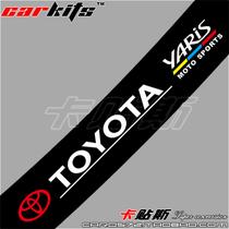 汽车贴纸贴膜 反光个性车贴 前后风档贴-丰田雅力士yaris专用013 价格:15.00