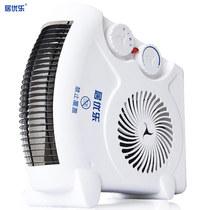 居优乐高温断电保护电热丝加热静音电暖气暖风机取暖器 NF-80包邮 价格:59.00