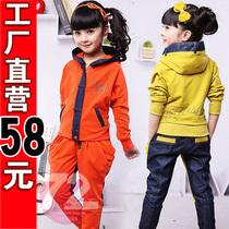 童装女童秋款秋装套装中大童套装韩版牛仔拼接二件套装运动套装 价格:58.00