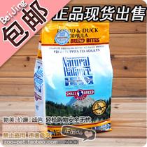 全国包邮!贝德司美国雪山薯鸭肉全犬粮狗粮(细) 5磅 (破包) 价格:135.00
