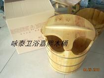包邮/嘉熙木桶W型400*40足浴桶/足浴盆/泡脚桶 价格:528.00