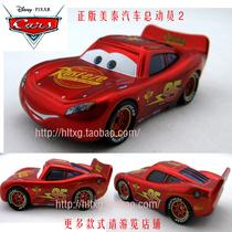 三皇冠正版美泰汽车总动员2合金玩具车活塞杯电镀版麦昆 价格:29.00