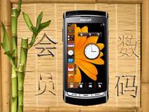 Samsung/三星 I8910 WIFI GPS 3G 800万像素 S60系统 货到付款 价格:820.00