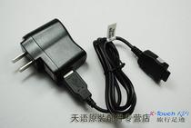 天语原装充电器 S965 S968 ES65 N650 A635 B832 B892 C280 C700 价格:19.00