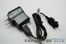 天语原装充电器 A630 A927 A936 V760 C500 C260 C800 V958 V988 价格:19.00