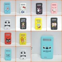 联想A698T手机保护套 A689T手机保护壳 手机壳手机套 磨砂壳护盾 价格:6.00