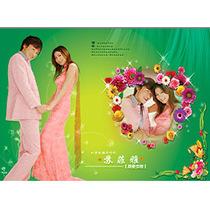 2010年最新影楼模板|苏菲亚|婚纱模板|苏菲雅 可出样册 价格:1.50