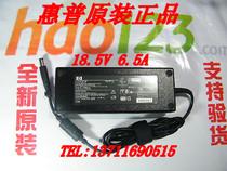 大功率原装HP 8740W 8540P 8540W 8560P电源适配器18.5V6.5A 针口 价格:78.00