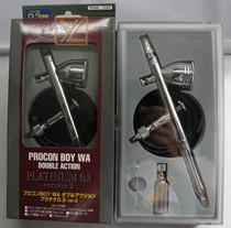 特价 郡士GUNZE GSI  PS289 0.3mm 喷笔现货 模型 手办 美容达人 价格:570.00