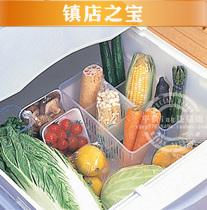 日本原装进口厨房收纳盒 冰箱塑料整理筐 冷藏储藏框 (三分隔) 价格:12.50