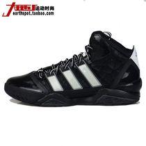 大地 特价清Adidas power howard 2 霍华德 黑色 篮球鞋 G49699 价格:468.00