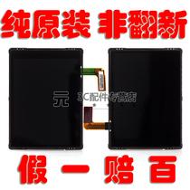 纯原装 黑莓9500 9530 屏幕总成带触摸 显示器 自带脚垫 绝非翻新 价格:45.00